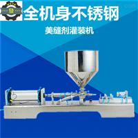 九江沃发机械精品混合杂粮自动包装机