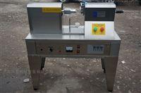 zh沃发机械超声波耦合剂封尾机