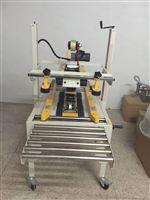 FJ-6050食品�Y盒�箱封箱�C 沃�l�C械