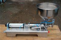 单头膏体灌装机-自由灌装