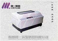 定浓全自动氮吹仪CYNS-12样品保护