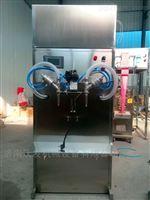 wf16阜阳沃发袋装洗衣液灌装机wofa