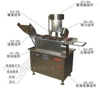 YG-10B型wf药水小型灌装机特卖
