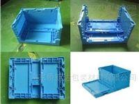 供应折叠塑料箱 日产折叠箱