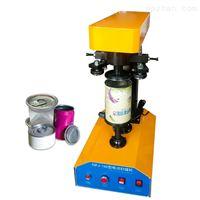 易拉罐封口机自动封罐机设备