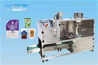 单工位横式预制袋自动包装机