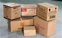 礼品盒  瓦楞纸箱   物流包装   食品包装