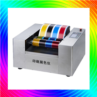胶印展色仪的用途参数