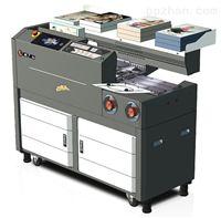 惠宝彩霸K7 自动无线胶装机标书装订机