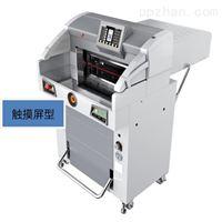 彩霸CB-R5210 V8、R5210 V9液压切纸机