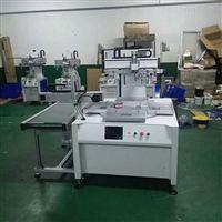 玻璃丝印机玻璃镜片印刷设备玻璃盘印刷机