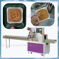CY-250凤梨月饼自动打包机,水果月饼套袋机