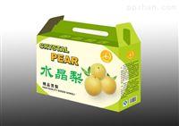 重庆苹果包装箱印刷,梨子创意礼品箱定制