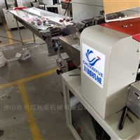 CY-250湿巾枕式自动包装机,纸巾包装设备