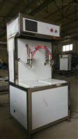 昔阳县电子称重式//原料化工制剂灌装机