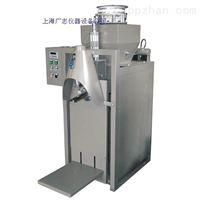 气压式喂料 气吹式粉料包装机灌装机