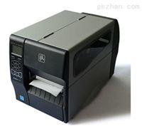 工�I型�l�a打印�C