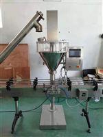 全自动藕粉灌装生产线 厂家直销粉剂包装机