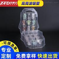 塑料包装吸塑制品,pvc吸塑包装盒