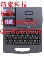 兄弟手持式入门型PT-2730标签机