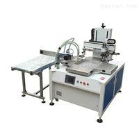 移动电源丝印机充电宝外壳丝网印刷机