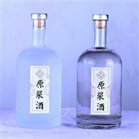 伏特加玻璃瓶500ml玻璃酒瓶批发