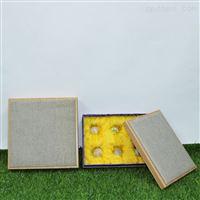 冠琳木质茶叶盒 好的茶叶需要用心的包装