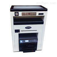 一款性能�定的�荡a印刷�C械�O�淇捎〔桓赡z