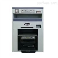 适合拓展业务的画册印刷机功能齐全