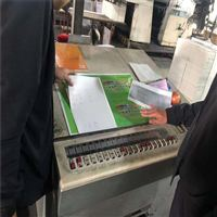 急出 海德堡印刷机MO650-4  四开