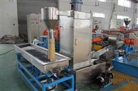 PE PP 防护服用透气功能母粒造粒机
