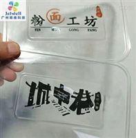 彩色UV喷码机 塑料餐盒彩色图案文字喷印