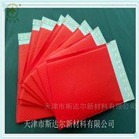 印刷膜复合气泡袋天津大厂家现货
