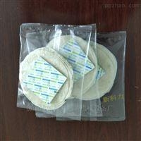 圆饼自动包装机